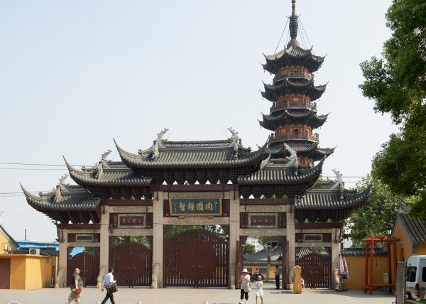 Gate of Longhua Temple with Pagoda in the background