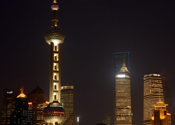 Pudong @ night