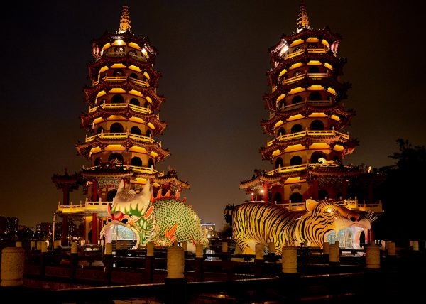 Dragon and Tiger Pagodas - Kaohsiung
